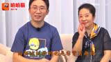 《忘不了餐廳》楊迪演繹川劇變臉,楊迪媽媽再現魔性四川話,超搞笑!