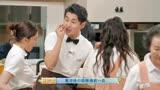 【忘不了餐廳】金靖:我不想吃了 吃太多了