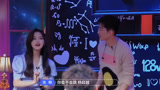 心動的信號:張翰現場跳女團舞蹈,戚薇跟吳昕的表情亮了!