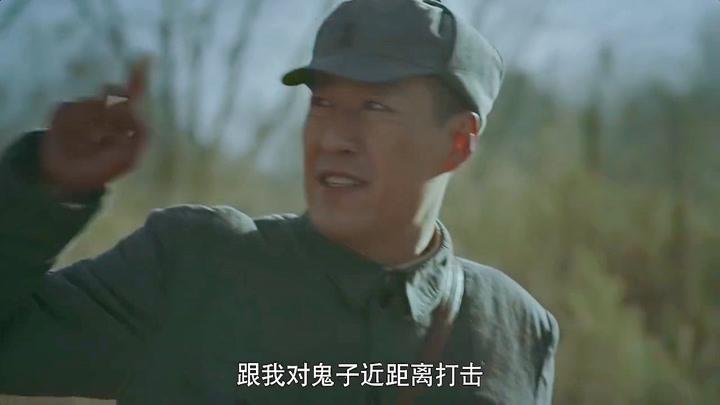 炮神18:春雷打暈楊志華,近距離開炮炸掉鬼子據點,結果壯烈犧牲