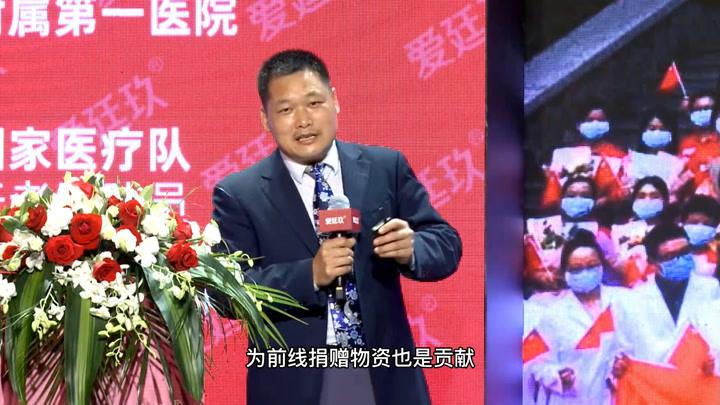 張亞東男科博士:國際獲批的愛廷玖,幫助男性改善生活的質量