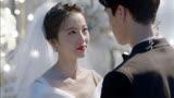 周雨彤、龔俊《從結婚開始戀愛》我可以單身,我嗑的CP必須結婚!