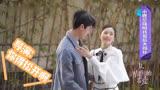 《從結婚開始戀愛》周雨彤龔俊吻戲花絮,吃瓜群眾排一排!