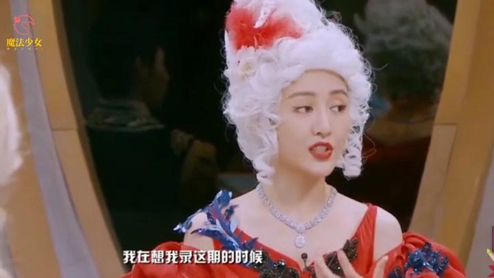 王鷗聽魏晨唱《成全》感動落淚,都是有故事的人呀!