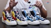 Nike sacai blazer小板鞋 正品VS假货 性价比版本和顶级版本 鉴别只需这样做
