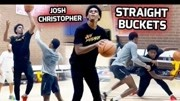 2020届高中生Josh Christopher打4v4 !