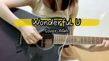 《Wonderful U》-Cover AGA